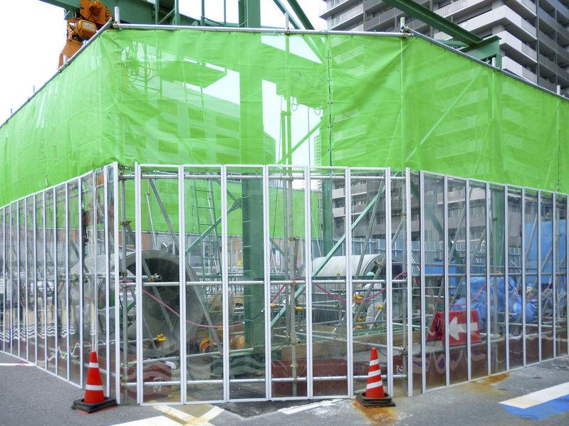 Brighton fence company construction security consultants